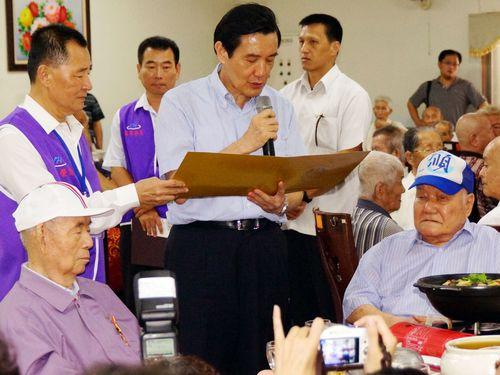 馬総統、抗日戦争勝利などに貢献した元兵士らに感謝/台湾