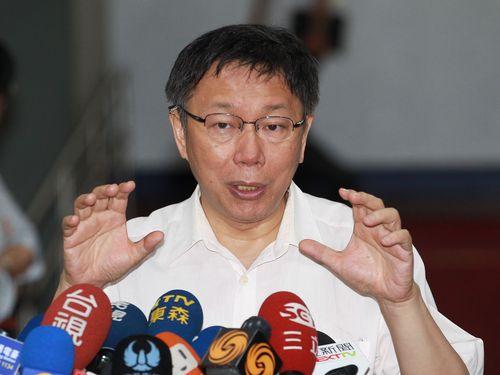柯文哲台北市長