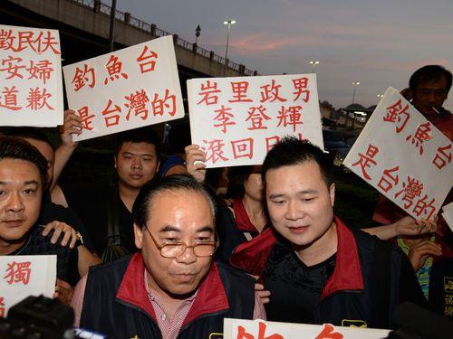 """「李登輝は日本に帰れ」  """"尖閣""""発言で統一派ら抗議/台湾"""