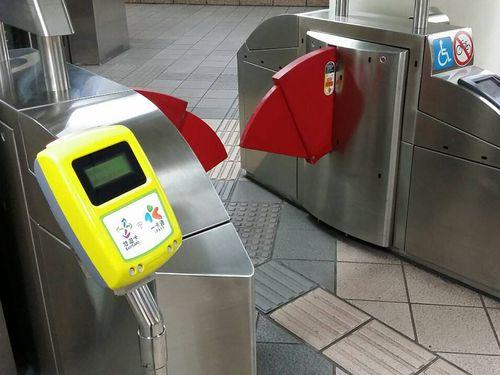 高雄のICカード「iPASS」、台北メトロでも利用可能に  9月1日から/台湾