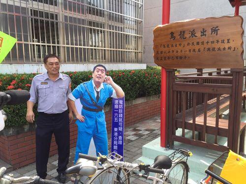 """台湾の""""こち亀""""派出所  日本統治時代の旧名がきっかけで人気に"""