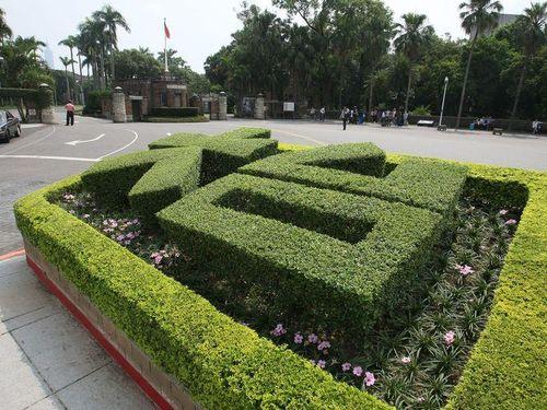世界大学ランキング  台湾大が12年来で最低水準の167位