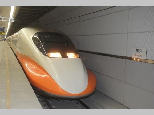 台湾新幹線、7月開業予定の台北―南港間は所要時間7分間で運賃140円