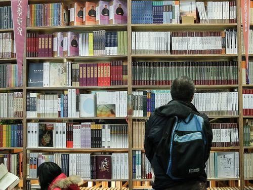 本の出版点数が過去10年で最低に  初めて4万点下回る