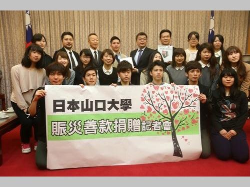 台湾南部地震  日本の大学生が40万円を寄付  大震災の「恩返し」