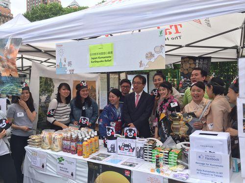 台湾文化紹介イベント、米・NYで開催  熊本地震の募金活動も