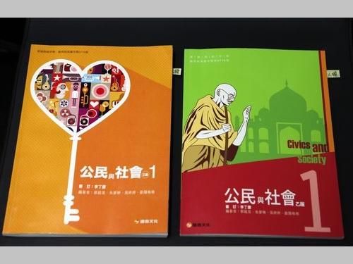 馬前政権の「中国大陸寄り」指導要領  新政権が廃止/台湾