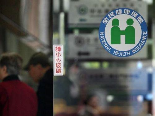 中国大陸出身者への国民健康保険給付額、保険料収入より多く/台湾