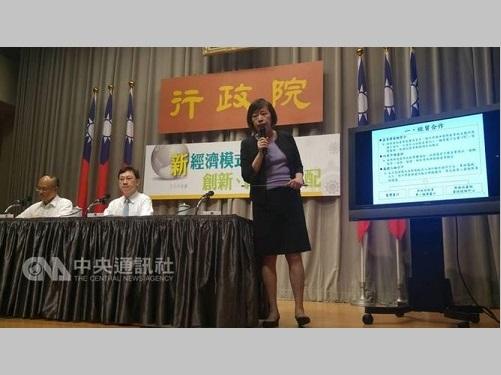 内閣が「新南向政策」の始動宣言  中国大陸依存からの脱却へ/台湾