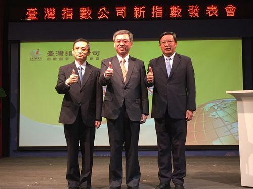 台湾で「インデックス投資フォーラム」  国内での浸透狙う