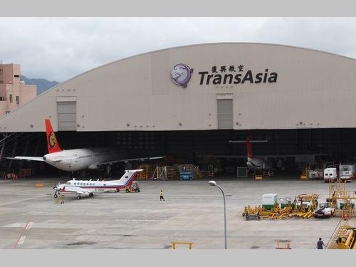 トランスアジア航空  解散へ=取締役会で決定/台湾
