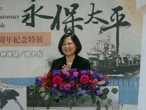 蔡総統、南シナ海の領有権改めて強調  管轄権回復70周年で/台湾
