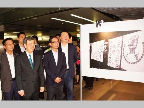 美麗島事件37年、ゆかりの地で特別展  民主化への歩み振り返る/台湾