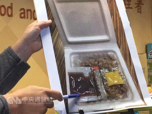 台湾の吉野家、輸入納豆の販売休止  付属のタレが「茨城産」で