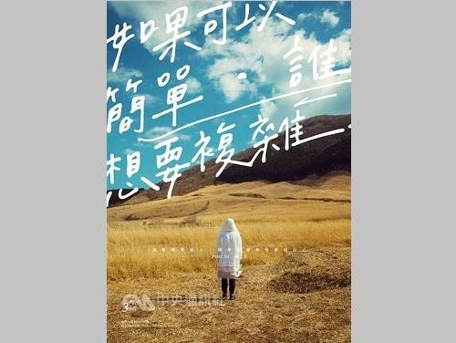 誠品書店の10大ベストセラーで1位に輝く新鋭作家、Peter Suさんの著書