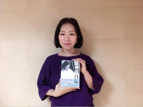 蔡総統の自著翻訳…前原志保さん「日本を考えるヒントになれば」/台湾