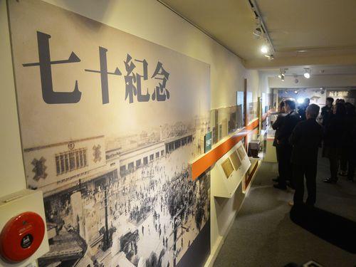 台北二二八紀念館、事件から70年の特別展  自由権の追求を訴える/台湾