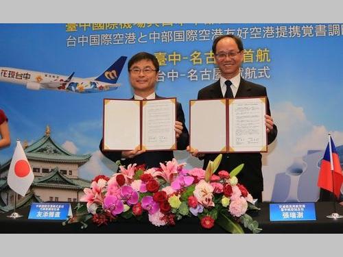 台中空港、セントレアと友好空港に  さらなる観光発展に期待集まる/台湾