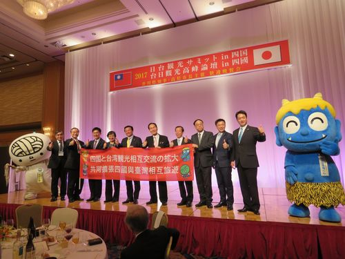 2020年に交流人口700万人達成目指す=香川で日台観光サミット会議