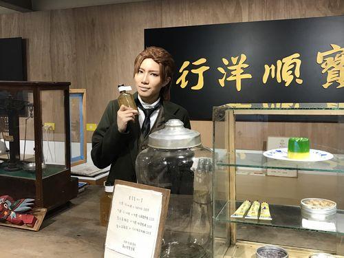 「アニメ倉庫」内の飲食店。「異人茶跡」に登場する「宝順洋行」がモデル