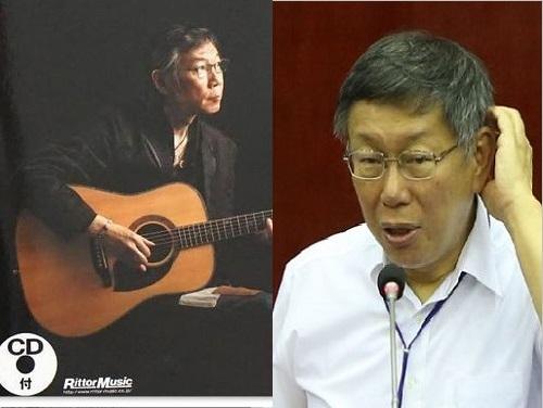 左から岡崎倫典さん(=DJ金宝さんのフェイスブックページより)、柯文哲台北市長