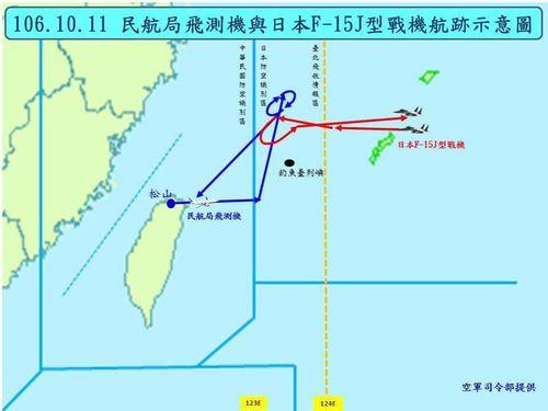 自衛隊機が台湾の防空識別圏を飛行? 空軍は否定 | 観光 | 中央社 ...