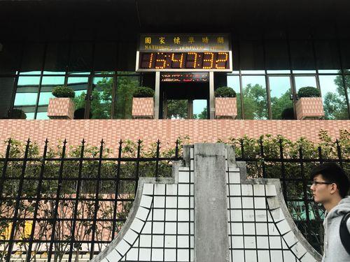 台湾の標準時変更か現状維持か  内政部「変更の効果は限定的」