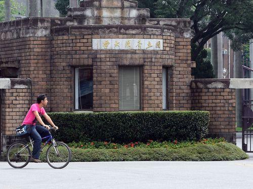 台湾大学の正門付近