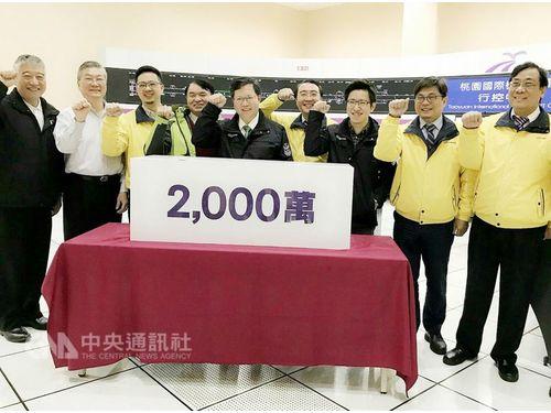 桃園メトロ利用者数2000万人突破を喜ぶ鄭文燦桃園市長(右5=桃園メトロ提供)
