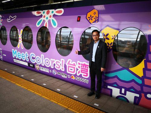 南海電鉄の特急ラピートに施された桃園メトロのラッピング列車=桃園メトロ提供