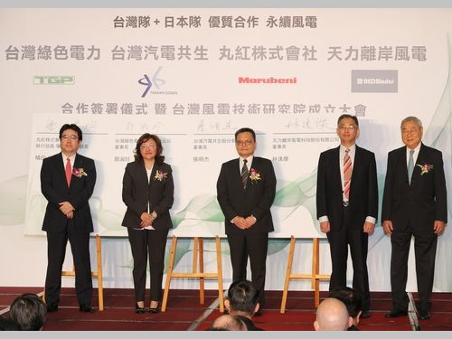 28日の記者会見に臨む台湾緑電力や丸紅の関係者