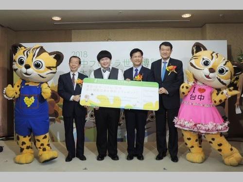 花博PR記者会見に臨む(中央の4人、左から)謝長廷駐日代表、リン・ユーチュン、林佳龍台中市長、何煖軒チャイナエアライン会長