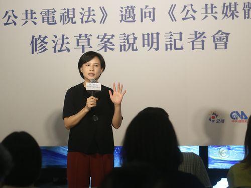 公共メディアの統合について語る鄭麗君文化部長
