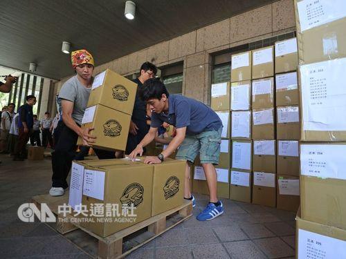 「台湾」名義での東京五輪出場目指す国民投票案  署名が必要数上回る