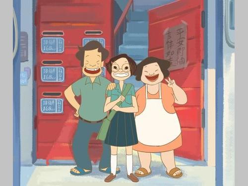 台湾アニメ「オン ハピネス ロード」、米アカデミー賞にエントリー