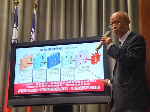 プユマ号脱線「複数の要因が重なった」=行政院調査チーム/台湾
