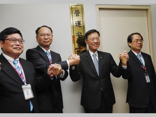 台湾鉄道、安全管理の専門部署を設立 重大事故ゼロ目指す