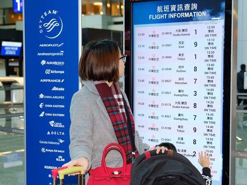スト継続へ  中華航空、労使協議再び決裂/台湾