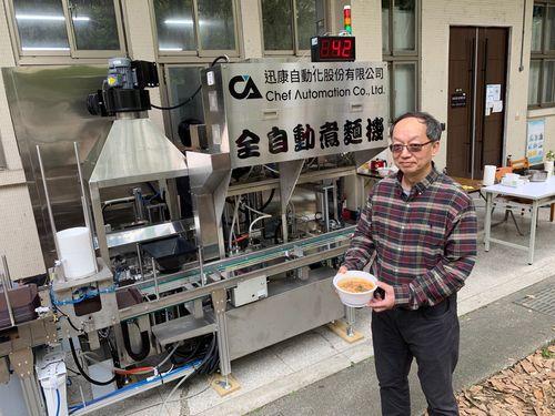 調理ロボット「全自動煮麺機」の開発を手掛けた台湾科技大の林其禹教授=同大提供