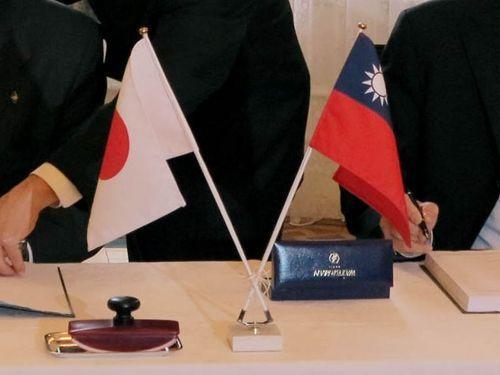 台湾と日本のシンクタンクが覚書  アジアの共通課題について対話促進へ