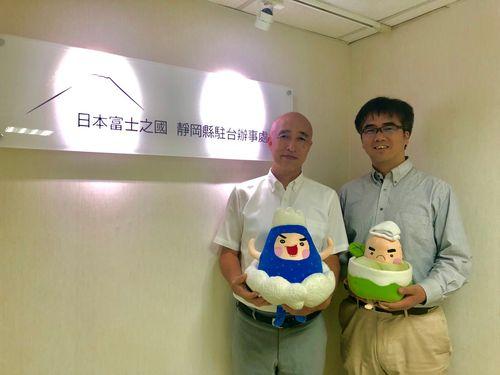 静岡県台湾事務所の宮崎悌三所長(左)と内藤晴仁副所長