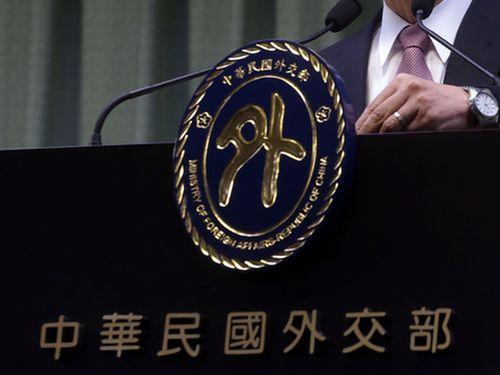 ベリーズと国交樹立30周年 上院議長が台湾を訪問