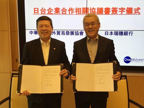 覚書締結を喜ぶ台湾貿易センターの葉明水秘書長(左)とみずほ銀行の菅原正幸常務執行役員=同センター提供