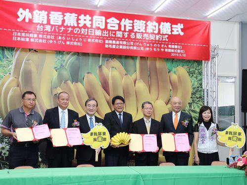 屏東県産バナナの対日輸出増を期待する潘孟安県長(中央)=農糧署提供