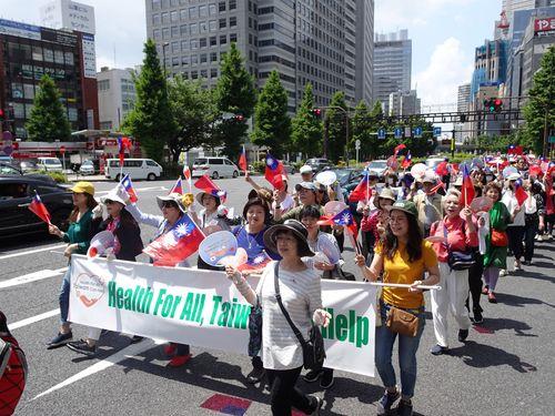 東京都内で行われた台湾のWHO総会への参加を訴えるデモ活動