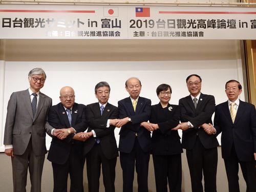 サミットに参加した(右から)謝長廷駐日代表、周永暉観光局長、葉菊蘭・台湾観光協会長、石井隆一富山県知事ら