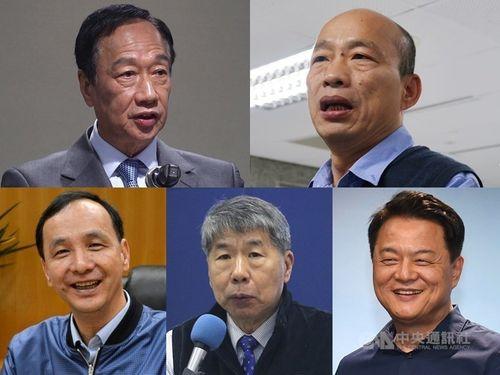 総統選予備選に立候補する5人の国民党候補。左上から時計回り順で郭台銘氏、韓国瑜氏、周錫イ氏、張亜中氏、朱立倫氏