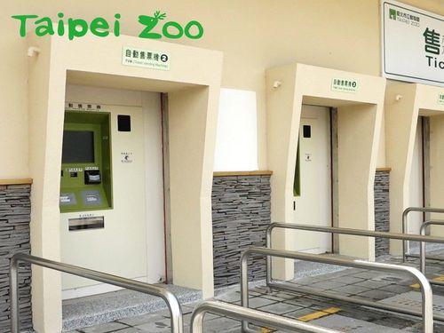 キャッシュレス決済が多様化する台北市立動物園=同園提供