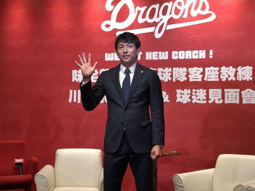 ファンミーティングに臨む川崎宗則氏