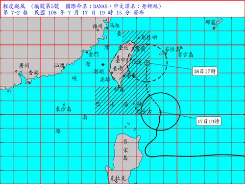 18日午後5時の台風5号予想位置(中央気象局17日午後7時15分発表)